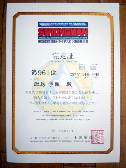 DSCN5273.JPG